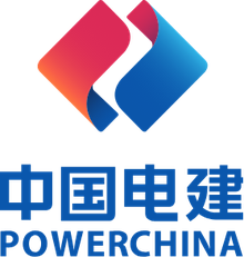PowerChina@2x.png